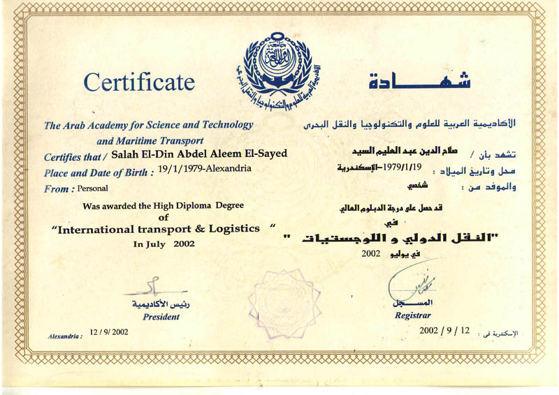 International Certificate In Logistics And Transport - Best Design ...